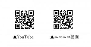 20200911_yasudaya_qr-720x375