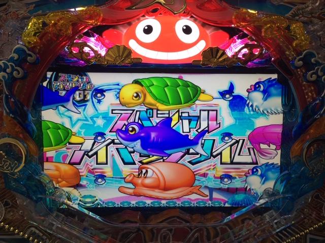 物語 イン 2 海 ジャパン