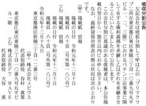IMG_5572