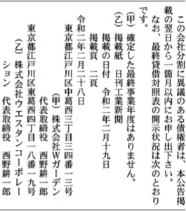 IMG_6252