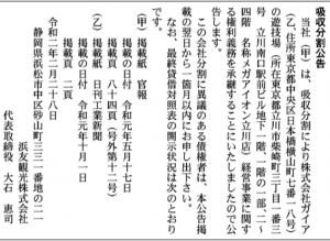 IMG_6253