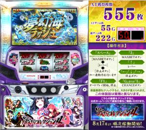 体験版スクリーンショット-720x673 (1)