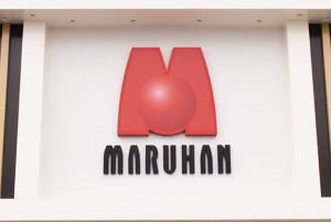 maruhan_logo